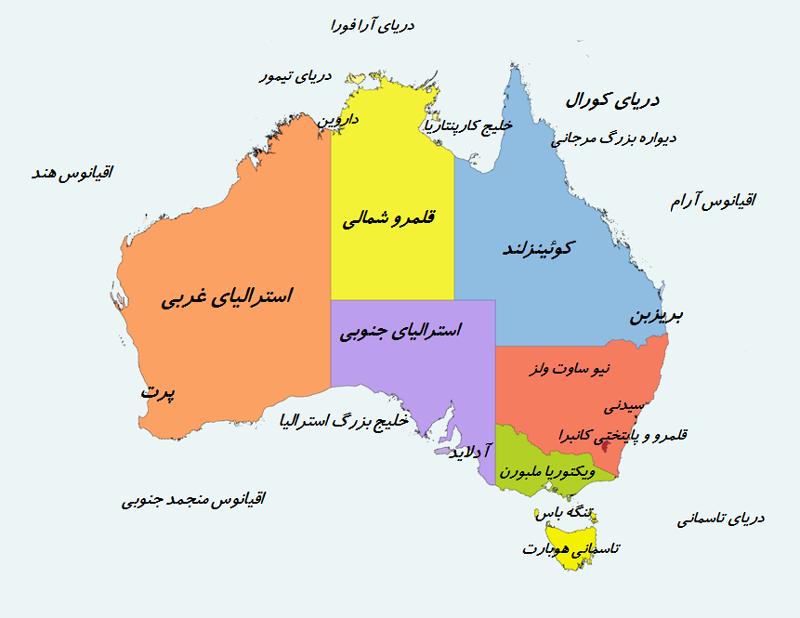 استرالیا غربی